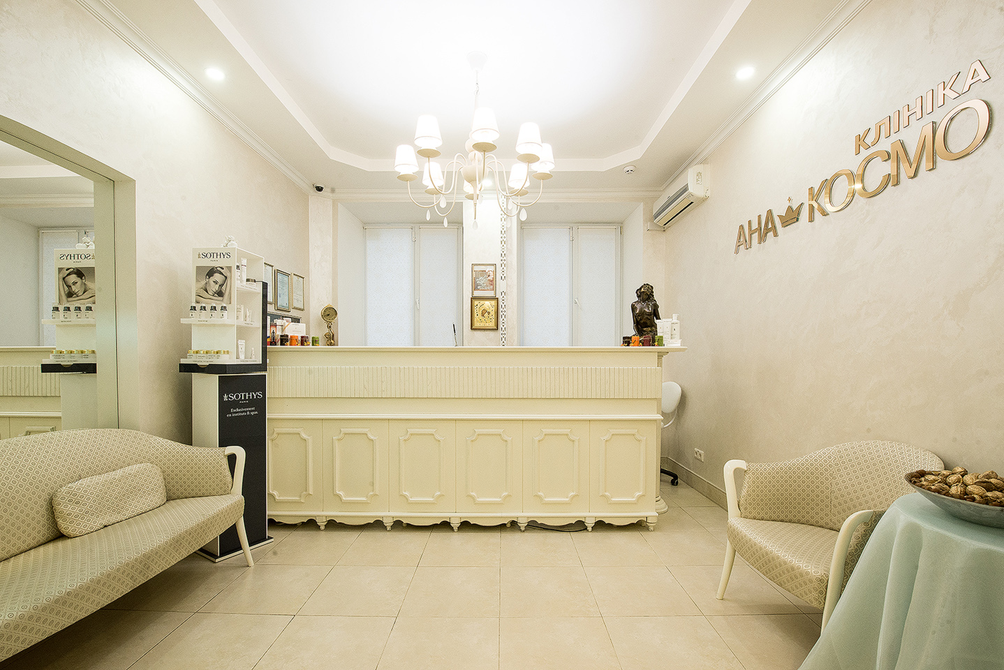 Plastic Surgery and Anti-Age Medicine Clinic ANA-COSMOSince 1997 ANA-COSMO holds the position of the leader in the list of the most prestigious clinics in Ukraine and the CIS. Ana-Cosmo is legislator and expert in the field of plastic surgery, aesthetic medicine, cosmetology and medical rejuvenation of the body.