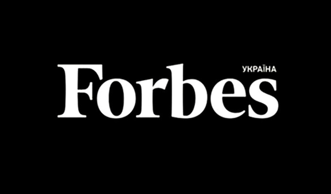 Forbes: Лицо успеха