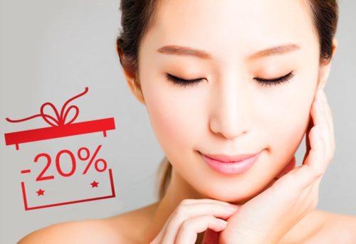 -20% скидки на комплекс процедур «Фарфоровая кожа» — beauty-тренд 2018