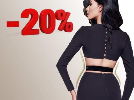 -20% скидки на курс «Быстрое похудение»