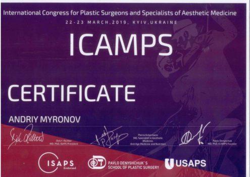 Участник в Международного конгресса пластических хирургов и докторов эстетической медицины ICAMPS (2019)