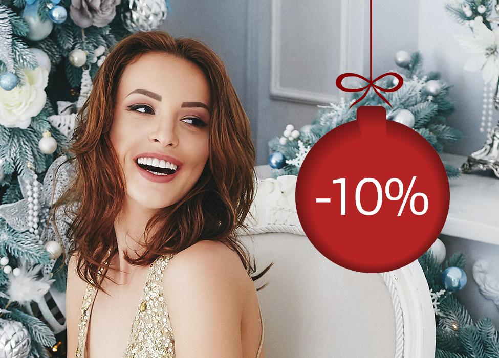 -10% на безопераційний СМАС ліфтинг АЛЬТЕРА: -5 років до Нового року за 1 сеанс!