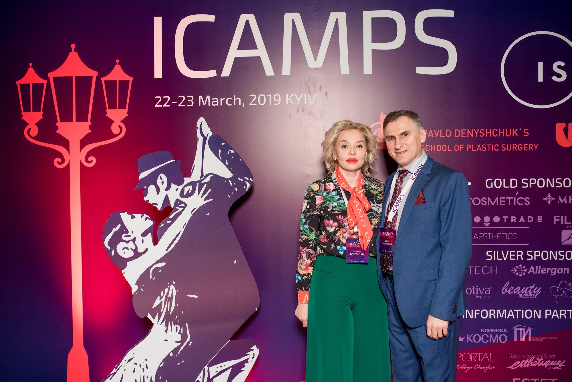 АНА-КОСМО провела 2-й конгресс ICAMPS